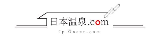 日本温泉.com